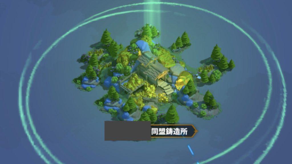 ライズオブキングダム 資源採集