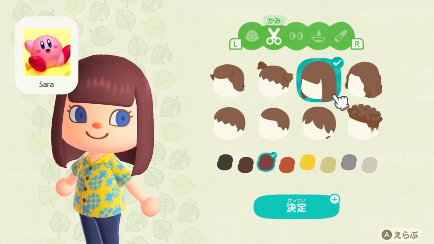 あつ森 髪型