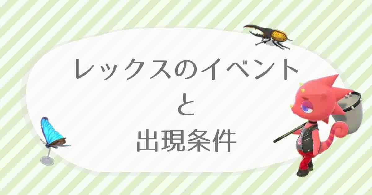 森 値段 あつ ハチ