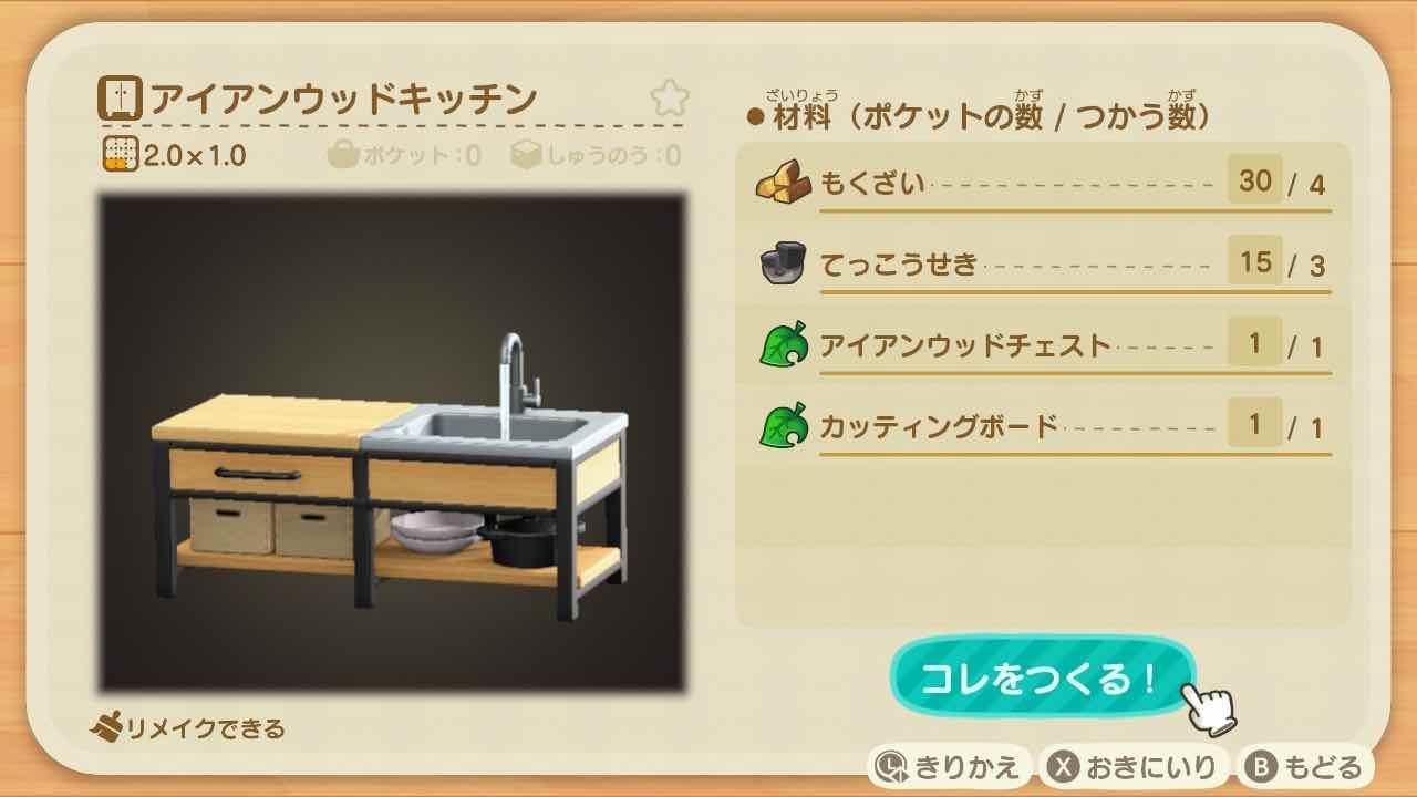 森 種類 台 あつ 作業 作業台の種類と特長、選定ポイント